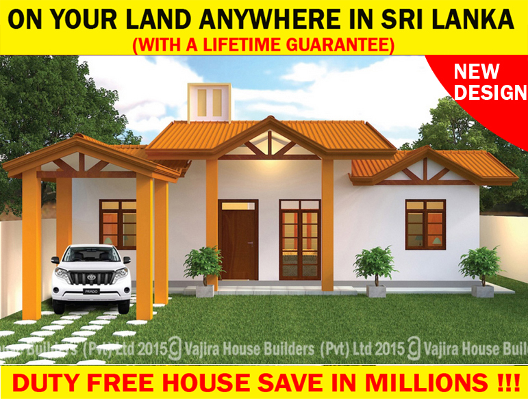New Home Designs And Prices Peenmedia Com