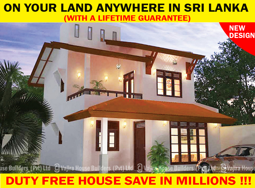 Lct 22 vajira house builders private limited best for Modern house plans designs in sri lanka