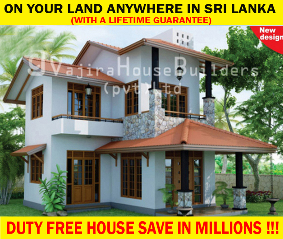 Ts30 vajira house builders private limited best for Architecture design house sri lanka