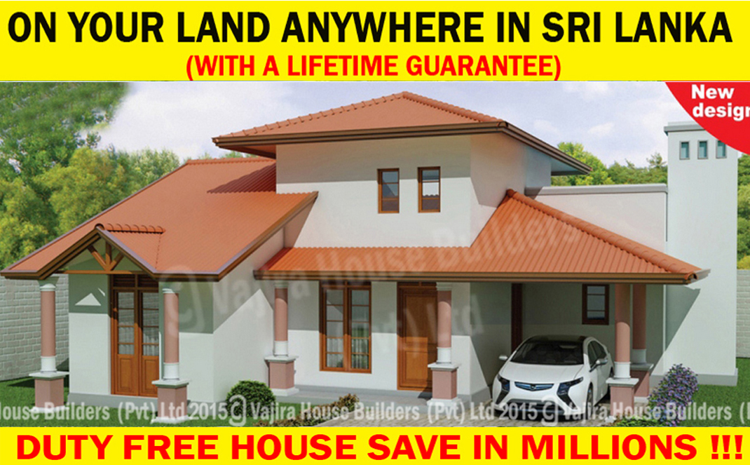 28 low cost house construction in sri lanka low for Cost of new house construction