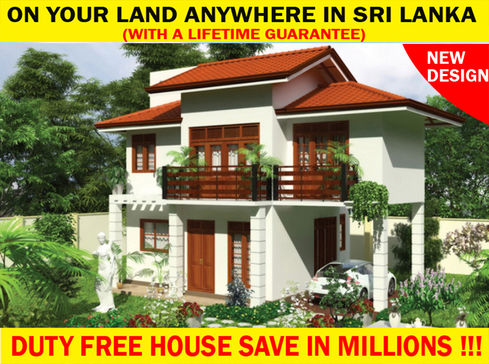 Sl 1 vajira house builders private limited best for Vajira house designs with price