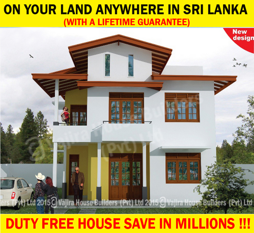 Ts47 vajira house builders private limited best for Architecture sri lanka home designs
