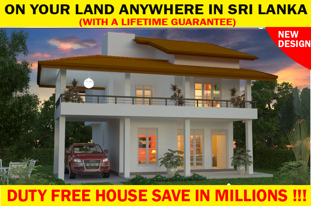 Ts 144 vajira house builders private limited best for Cost to build a house in virginia