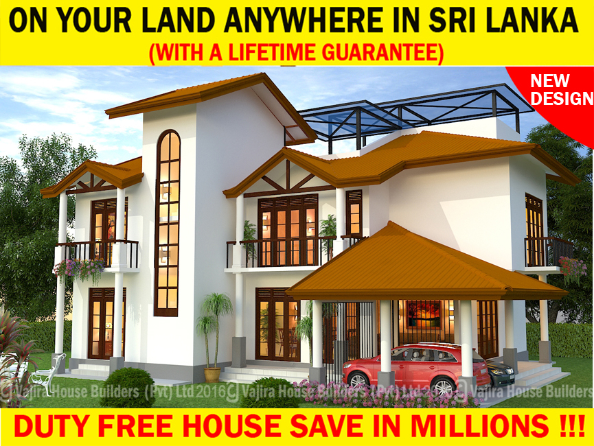 Ts 156 vajira house builders private limited best for Vajira house designs with price