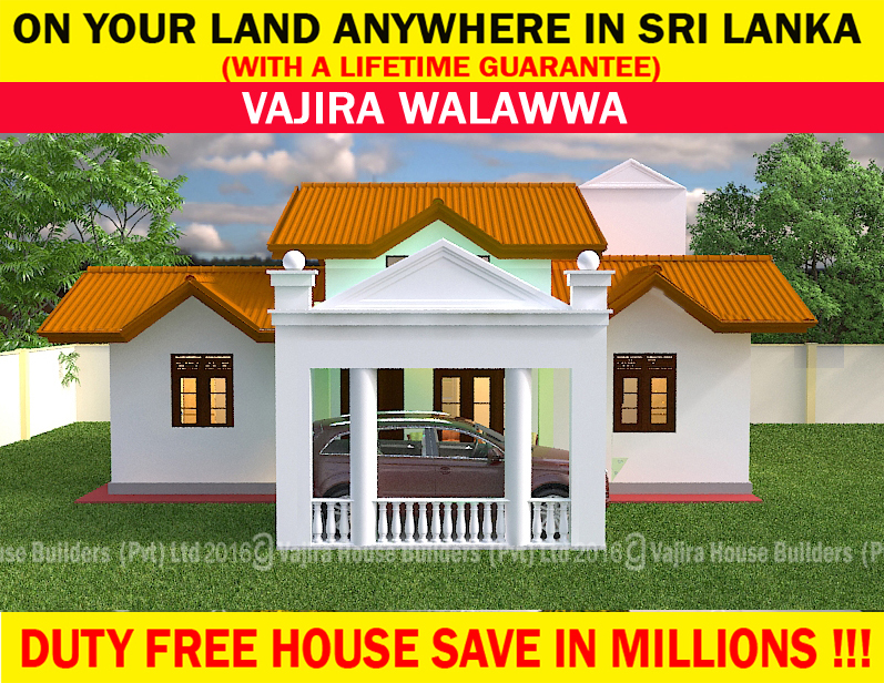 Walawwa 1 vajira house builders private limited best for Vajira house home plan