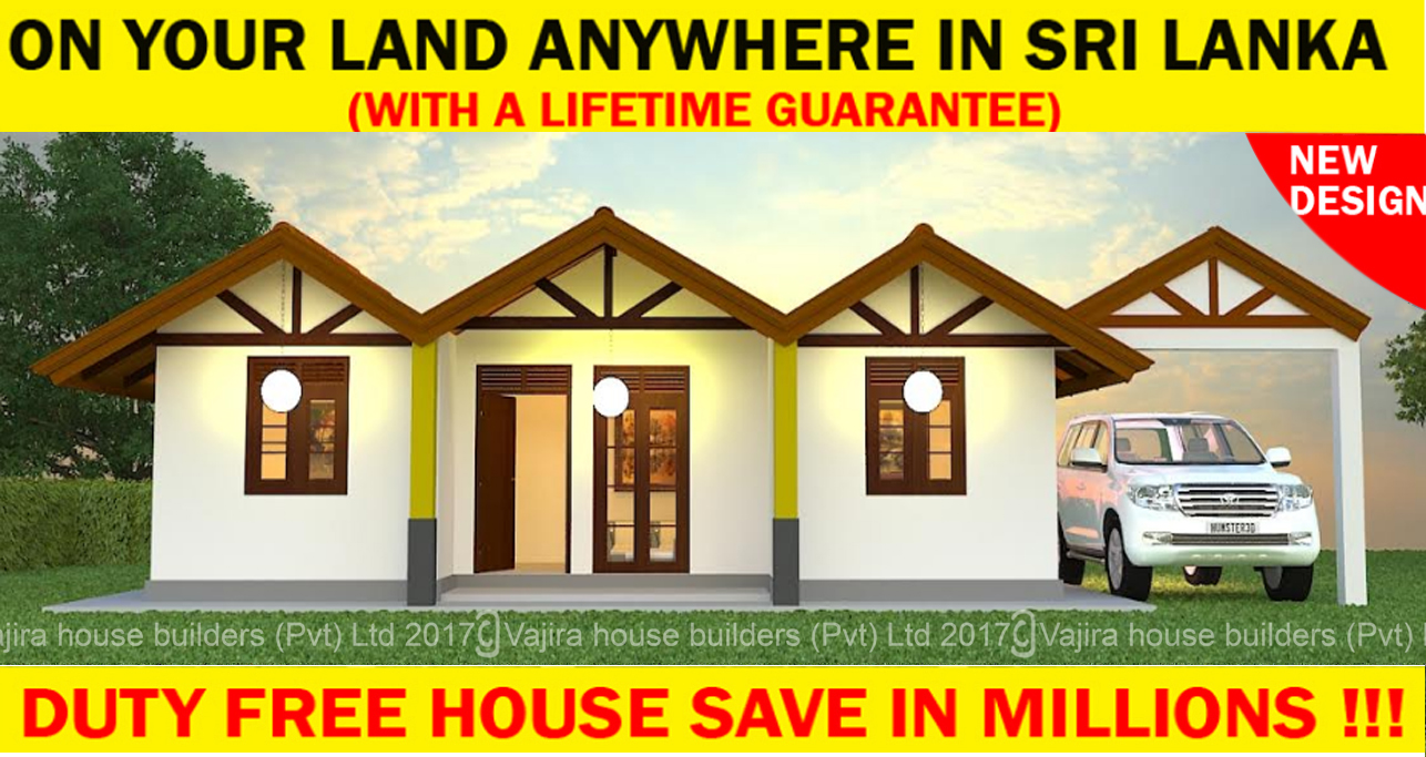 Single house designs in sri lanka house design for Sri lanka house plans designs