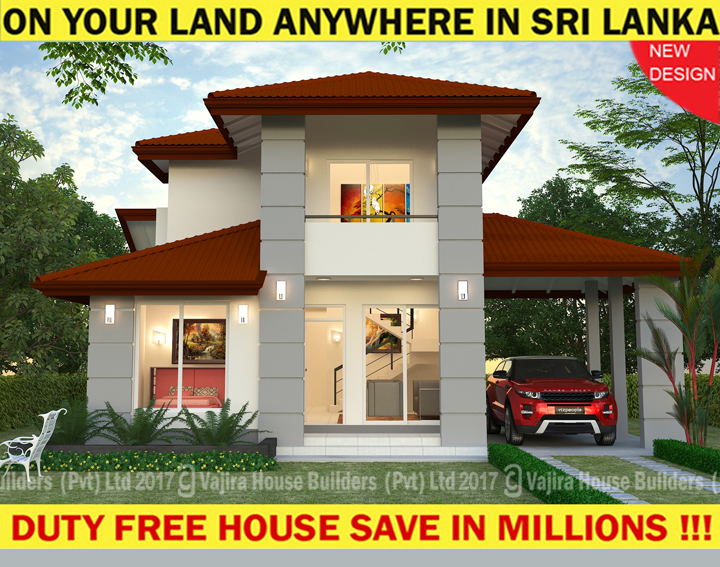 Beautiful 2 Story House Designs In Sri Lanka Part - 3: 72 LAKHS