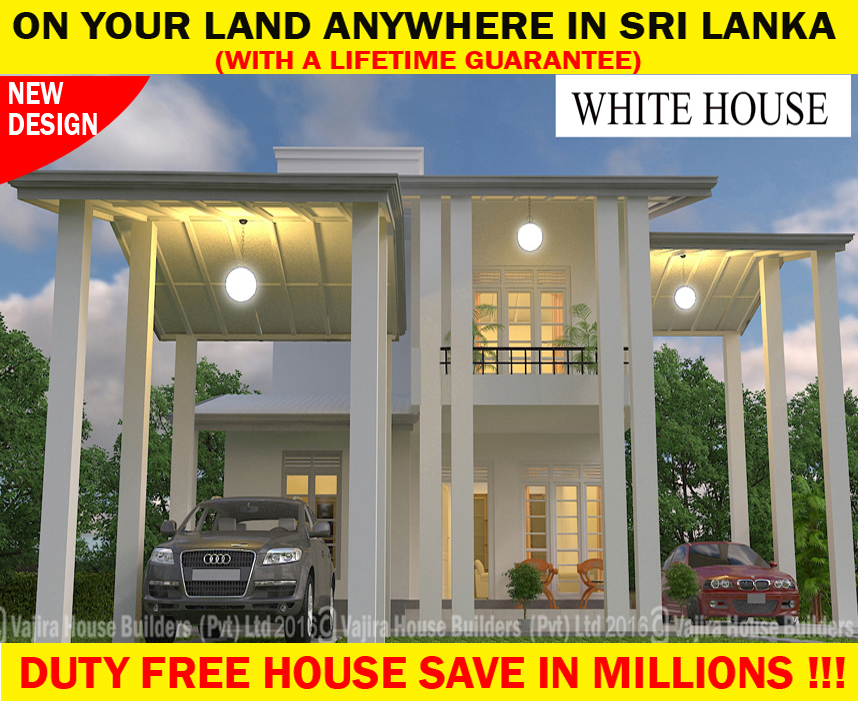 two storey vajira house builders private limited best house rh vajirahouse net Beautiful Houses in Sri Lanka Roof House in Sri Lanka