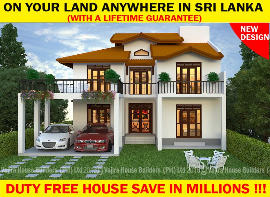 Sri Lanka House Plan 2016
