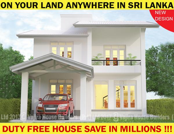 Home Design Under 20 Lakhs - home design